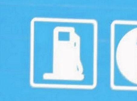 Interstate fuel sign