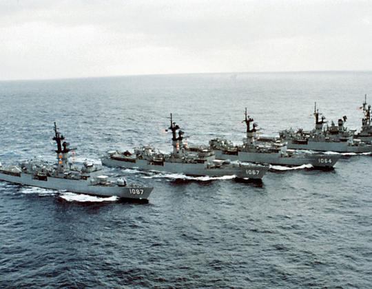 Vietnam USS Kirk