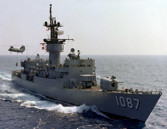 USS Kirk Vietnam War