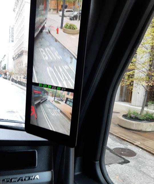 An A-pillar screen